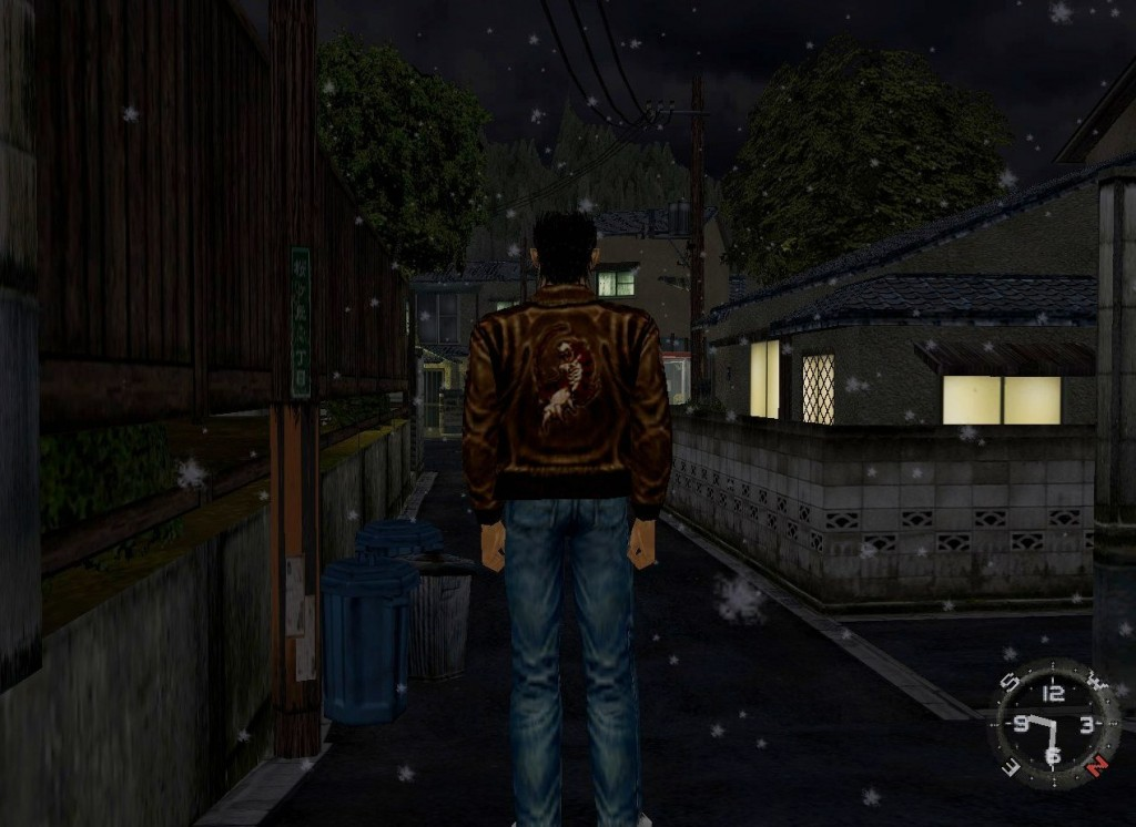 Shenmue street