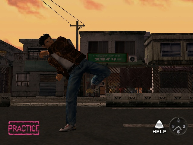 shenmue-13
