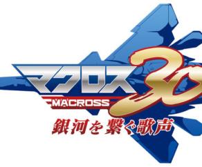 Macross 30