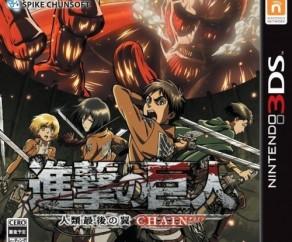 Attack on Titan 3DS